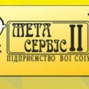 фото предложения ID 17451742