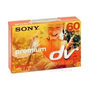 Видеокассета Sony MiniDV DVM 60PR фото