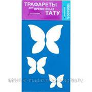 Самоклеющийся трафарет 3 бабочки фото