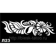 Трафарет для временных тату (мехенди) Л23 фото
