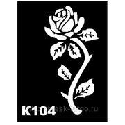 Трафарет для временных тату размер 9*7см(К104) фото