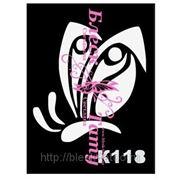 Трафарет для временных тату размер 9*7см(К118) фото