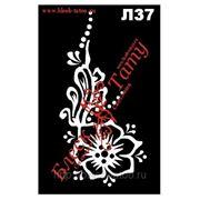 Трафарет для временных тату (мехенди) Л37 фото