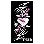 Трафарет для временных тату размер 16*9см(Т140) фото