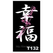 Трафарет для временных тату размер 16*9см(Т132) фото