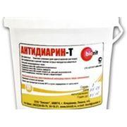 Антидиарин-Т фото