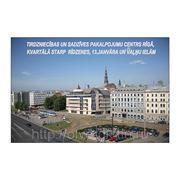 Предлагается участок земли в центре Риги под коммерческую застройку