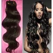 Азиатские волосы на заколках 60 см Черный с оттенками коричневого фото