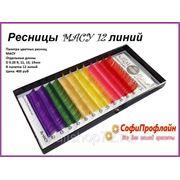 Ресницы на ленте МАСУ цветные фото
