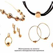 Ожерелья, подвески золотые (Au) золото 585° пробы со вставками из золотых жемчужин золото 585° пробы фото
