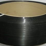 Упаковочная полиэстеровая (ПЭТ) лента фото