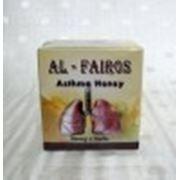 """""""Al-Fairos"""" для лечения астмы из трав. фото"""