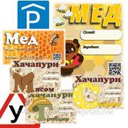 фото предложения ID 7256033