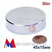Неодимовый магнит Д-45х15