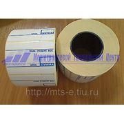 Термоэтикетка 58*30с печатью (900 шт в рулоне) фото