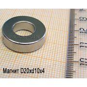 Магнитное кольцо D20x10x4 мм. фото