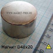 Неодимовый магнит 40х20мм. фото
