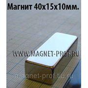 Неодимовая призма 40х15х10мм. фото