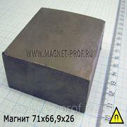 Неодимовая призма 71х66,9х26 мм. фото
