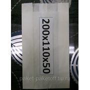 Бумажные пакеты 200х110х50