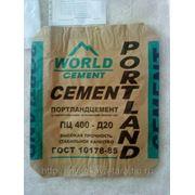 Мешки бумажные, клапанные на 50 кг, с логотипом «Портландцемент ПЦ400-Д20» фото