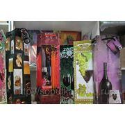 Пакет 12*33 под бутылку фото