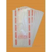 Пакеты для хлеба с окном (бумага ВПМ)