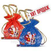 Сладкий новогодний подарок Мешок Деда Мороза — синий, 600 г фото