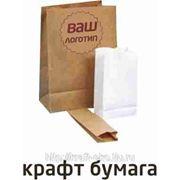 Пакеты для булочных и пекарен.