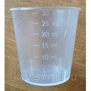Контейнер 30мл (стаканчик для приема лекарств) фото