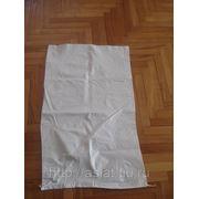 Мешок белый полипропиленовый 550х950мм 60гр фото