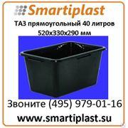 Таз пластиковый строительный для раствора на 40 литров 520х330х290 мм фото