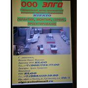 фото предложения ID 7262608