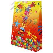 Подарочный пакет 45,5х33х10, бумажный, ДЕНЬ РОЖДЕНИЯ, автомобиль с подарками GF 2214 фото