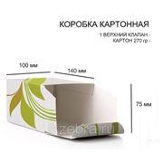 Коробки из картона для упаковки пищевой продукции: чая, травяных сборов, пирожных...От 1000 шт.