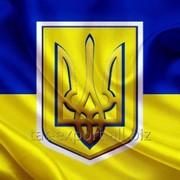 Экспорт из России в Украину