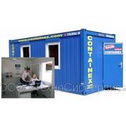 Офисно-бытовые, санитарные контейнеры, модульные здания CONTAINEX фото