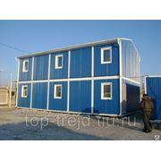 Административно-бытовые здания фото