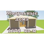 Строительство модульных домов фото
