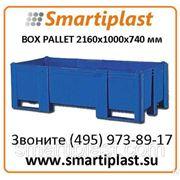 11-100-NA 2160 контейнер пластиковый 2160х1000х740 мм на 1150 л на лыжах