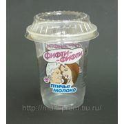 Стаканы для мороженого