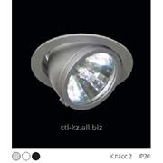 Встраиваемый поворотный светильник Mini Sting GU6.5 фото