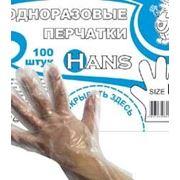 Перчатки одноразовые ПЭ|M| перчатки полиэтиленовые оптом| фото