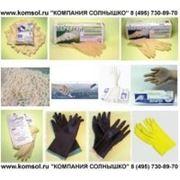 Перчатки пр-во АЗРИ — исп. Светлана (495) 730-89-70 фото