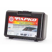 Аптечка автомобильная «Фарко» фото