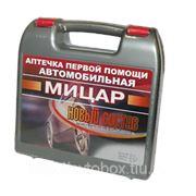 Аптечка автомобильная нового образца Мицар Футляр № 01 фото