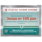 """Салфетки антисептические, стерильные """"Эплан от 100 ран"""", 1 шт фото"""