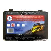 Аптечка автомобильная Глобал фото