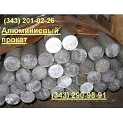 Лист АД1М, АД1Н 0,3-10,0х1200х3000мм ГОСТ 21631-76