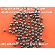 Дробь свинцовая С2, С3С ф2,25-4,75мм ГОСТ 7837-76 фото